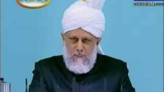Eid-ul-Adha Sermon (December 2008) - Khalifatul Massih - Part 5 of 5