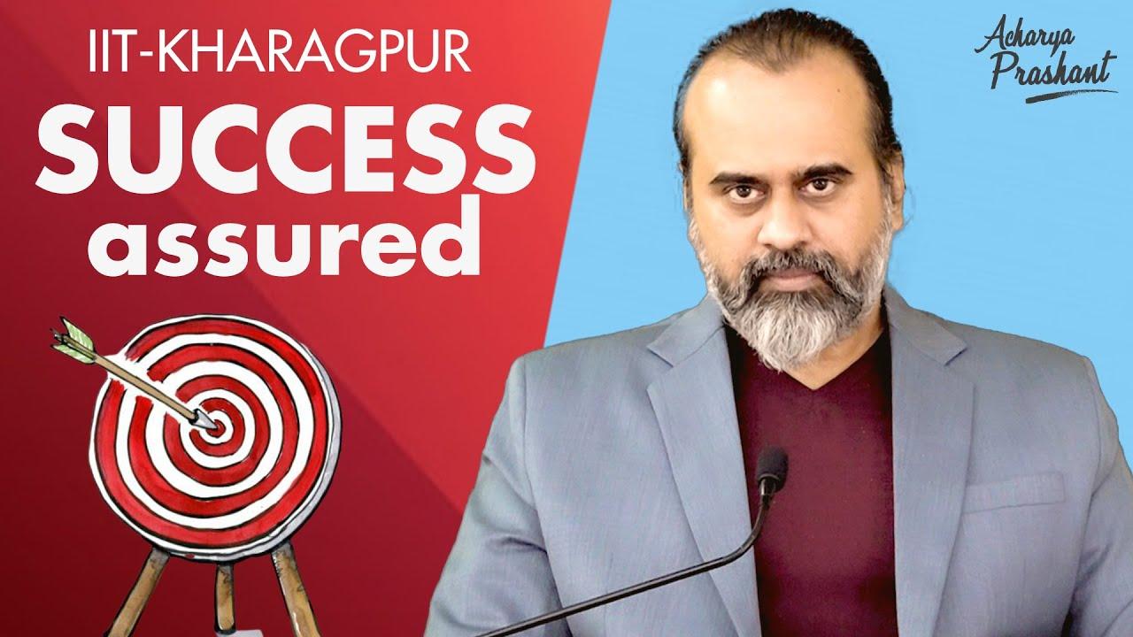 The way of assured success || Acharya Prashant (2020)