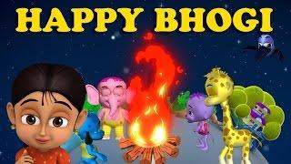 🔥 Happy Bhogi (போகிப்பண்டிகை) | Bommi & Friends Bhogi 2017 Wishes For Kids Tamil Festival Chutti Tv