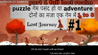 🔥LOST JOURNEY👌| Part1 realm 1to8 |Adventure mobile game with amazing puzzles | by author of gamers
