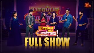 Yaarappa Indha Ponnu Special – Full Show | Sun Tv
