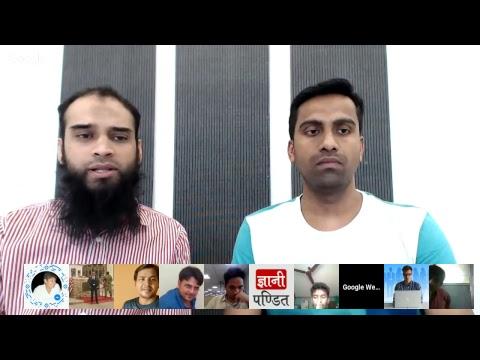गूगल द्वारा हिंदी वेबमास्टर्स के लिये Hangouts ऑन एयर (मार्च '18)