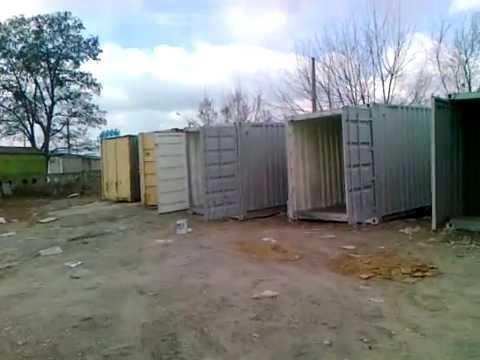 Купить контейнер 3, 5, 10, 20, 40 футов в Киеве.