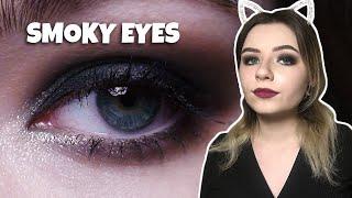 Вечерний макияж глаз смоки айс Smoky eyes