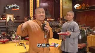 【混元禪師隨緣開示47】| WXTV唯心電視台