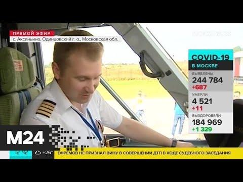Первый пассажирский рейс