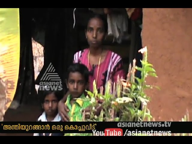 Poor destitute family seeking for home in Malappuram
