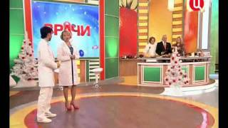 Римма Мойсенко в программе