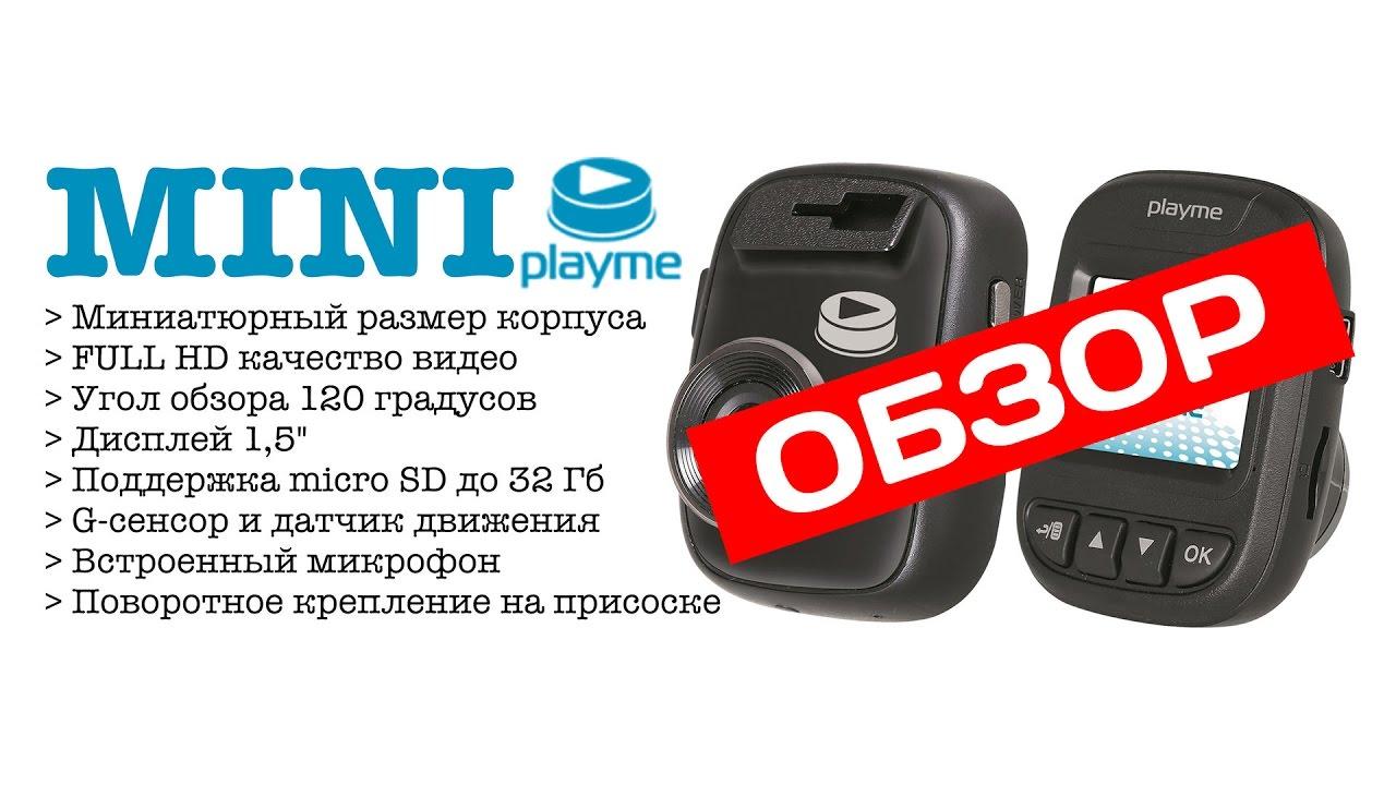PLAYME P400 TETRA обзор новой прошивки!!! - YouTube