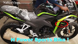 H Power Motorcycles Price In Bangladesh 🏍️ Sports Bike 🔥 Loncin GP 165Cc & CFMoto 150NK !