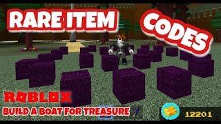 RARE CODE - RAREST BLOCK - NEW CODE - Roblox - Build a Boat for Treasure