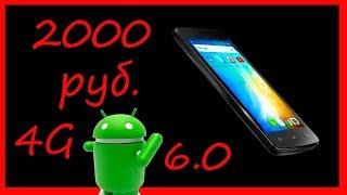 4G и android 6 за 2000 руб  обзор смартфона texet tm 4510