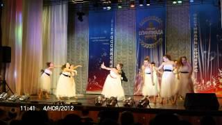 """Арт-группа """"Улей"""" - Битва невест"""