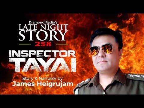 Download INSPECTOR TAYAI EPS (258) RE-UPLOAD   DIAMOND RADIO