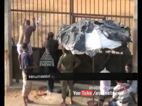 Malayali men trapped in jails of African country Togo: CM's office's attention