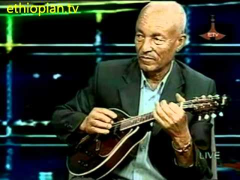 Download Ayele Mamo (famous mandolin player and artist) - Arhibu Interview, Clip 3 of 6