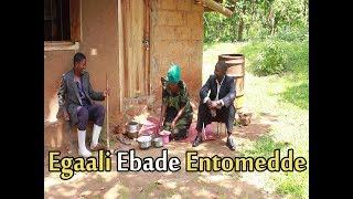 Egaali Ebade Entomedde - Funniest Ugandan Comedy skits.