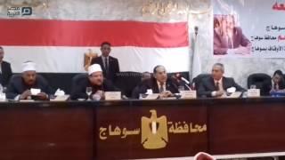 مصر العربية | وزير الأوقاف يلتقي بالأئمة والمشايخ  بسوهاج