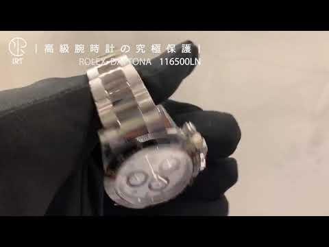 premium selection 80fb4 df28b IRT - 高級腕時計の究極保護 -ROLEX DAYTONA116500LN