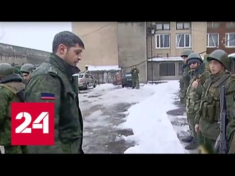 МГБ ДНР: Порошенко