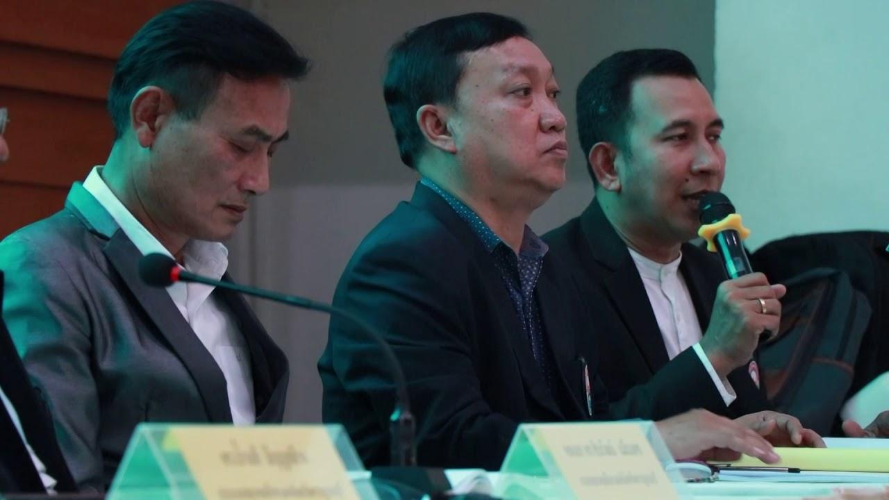 สมาคมกีฬาแห่งจังหวัดกาญจนบุรีจัดประชุมใหญ่สามัญ