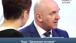 Школьное питание. Сергей Попцов, директор КШП «Подросток»