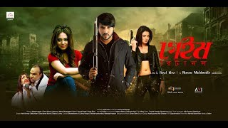 Hot Bangla Movies