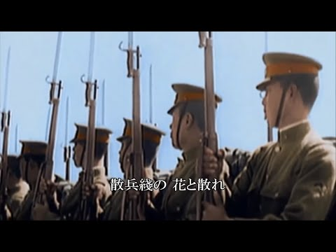 ('Hohei no Honry'- Specialty of Infantry)RemakeVer. With Eng/Sub