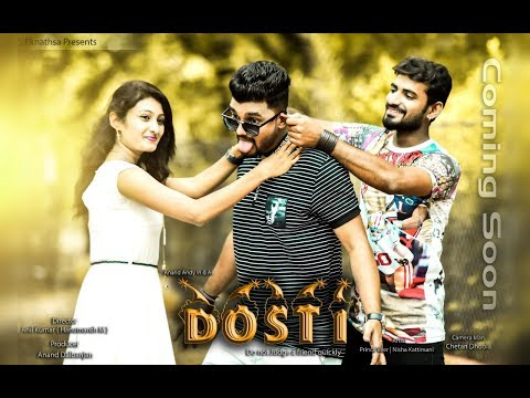 Dosti kannada short movie by gadag