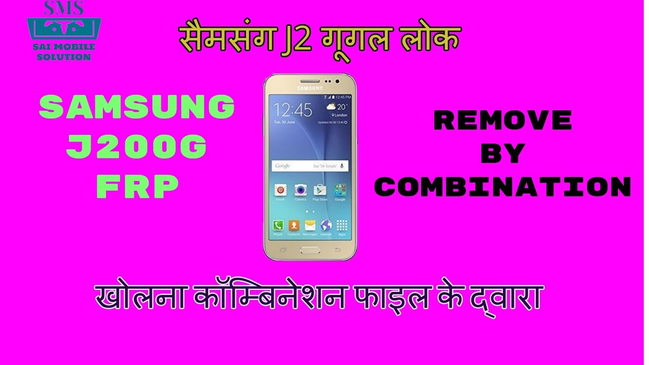 J200G FRP RESET VIA COMBINATION || J2 FLASH || J2 GOOGLE LOCK REMOVE ||  FILE BY TEAM SMS