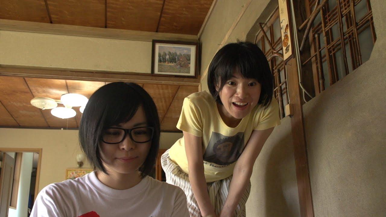 画像: スリッパと真夏の月 予告編 youtu.be