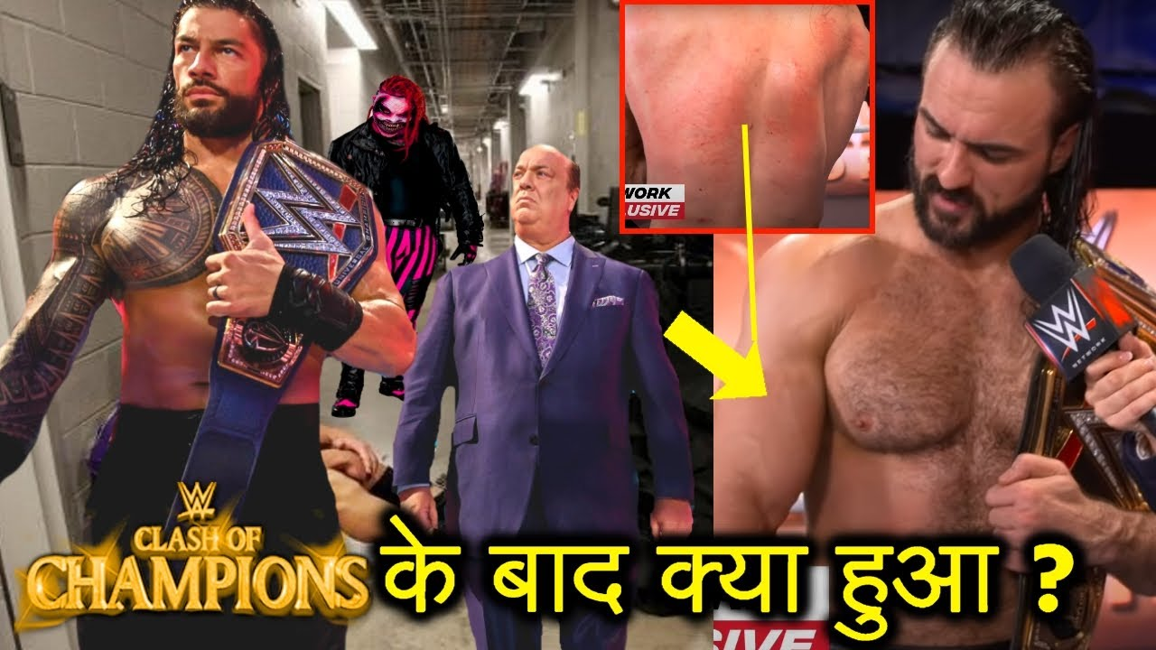 भागो Roman reigns - WWE Clash of Champions 28th September 2020 Highlights, Drew McIntyre | The Fiend