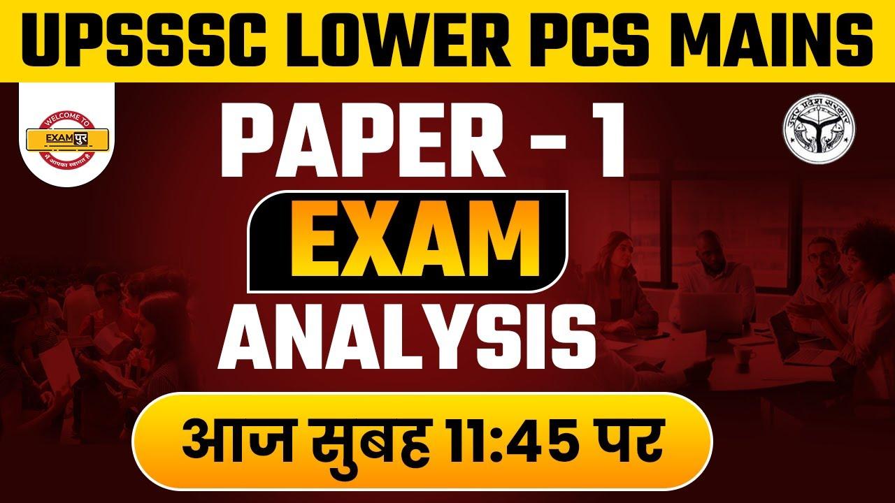 Download UPSSSC LOWER PCS MAINS || PAPER - 1 EXAM ANALYSIS || 🔴आज सुबह 11:45 पर
