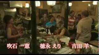 映画「六月燈の三姉妹」制作事務局 2013年11月9日南九州先行ロードショ...
