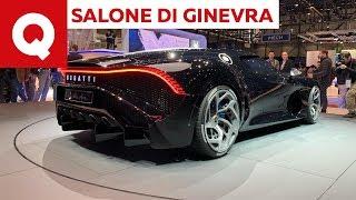Bugatti Voiture Noir, l'auto più costosa del mondo (ma occhio all'IVA)