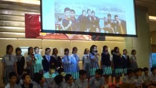 聖愛德華天主教小學2013畢業聚餐 6c表演
