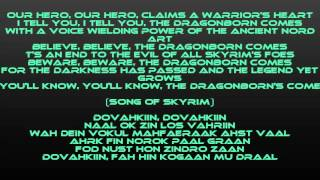 The Dragonborn comes Lyrcis Malukah FT Christina Grimmie [Musicrom]