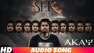 Sek Lain De (Full Audio) | A KAY | Latest Punjabi Song 2018 | Speed Records