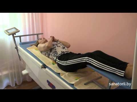 Санаторий Чёнки - сухое вытяжение позвоночника, Санатории Беларуси