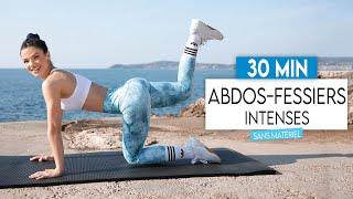ABDOS-FESSIERS SANS MATERIEL !!! Intense, complet, 30min - Sissy Mua