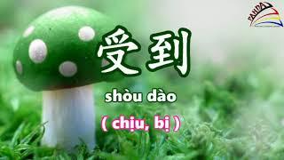 Học tiếng Trung online - CÁC ĐỘNG TỪ THƯỜNG GẶP ( PHẦN 5 )