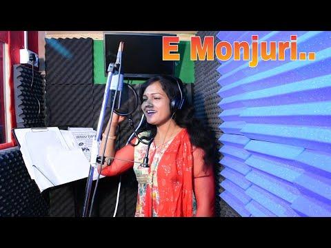 E Monjuri || New Santhali Video Promo ||