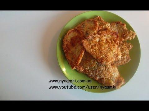 Вкусно и просто: Рецепт приготовления нежных и мягких отбивных. Видео рецепт.