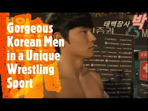Sexy Korean Men in This Unique Korean Wrestling Sport Called Ssireum