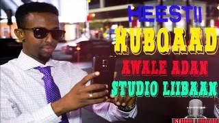AWALE ADAN 2016 HUBQAAD OFFICIAL VIDEO (DIRECTED BY STUDIO LIIBAAN)