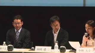 2014年12月17日(水)開催「アピタルがん夜間学校 もっと知ってほしい が...