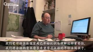 L'enseignement du chinois et le test de chinois YCT à l'ASLC