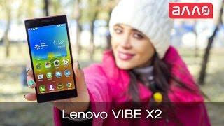 Видео-обзор смартфона Lenovo Vibe X2(Купить смартфон Lenovo Vibe X2 Вы можете, оформив заказ у нас на сайте ..., 2014-11-21T11:09:35.000Z)