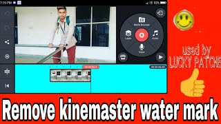 how to remove kinemaster watermark with lucky patcher | use kinemaster hack version free
