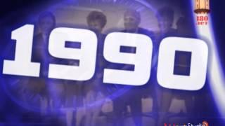 видео Измельчитель Амкодор 2902